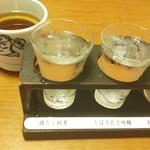 112495713 - 日本酒 飲み比べセット
