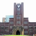 東京大学 中央食堂 - 外観写真:東大のシンボル 安田講堂