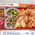 駅弁屋 - 焼漬鮭ほぐし弁当