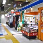 駅弁屋 - JR新潟駅2階の東口改札口前にあります