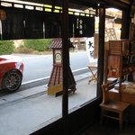 台ヶ原金精軒 - 店内@2008/11/29