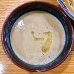 麺屋 さん田 - つけ麺(並)200g 900円 (つけ汁)
