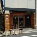 112509054 - お店の外観(開店前)
