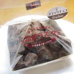 11251502 - ブラックチョコラスク