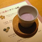 やさい家めい ルミネ横浜店 - 紫芋のスープ