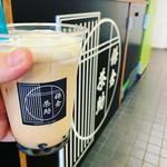 鎌倉茶助 -