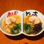 赤のれん&とん吉 - 料理写真:【2種類のとんこつを同時に味わえる】食べ比べラーメン