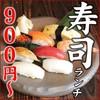 すし・うどん・和風料理 いろは茶屋 - その他写真: