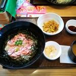ガスト - 料理写真:ネギトロ丼ランチ