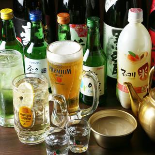 韓国で人気のお酒もご賞味いただけます!