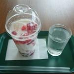 プロント - タピオカつぶつぶイチゴミルク