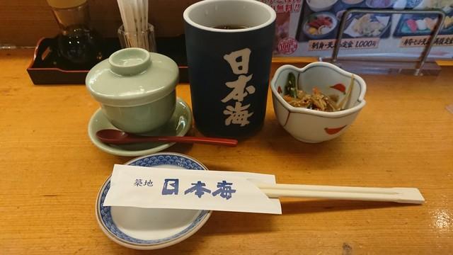 築地日本海 両国店の料理の写真