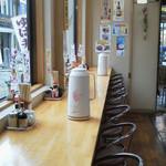 まるひで食堂 - カウンター席