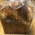 シャトレキムラヤ - 食パン