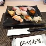 江戸前 びっくり寿司 - 贅沢8貫盛り