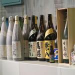 和酒ダイニング竹山 -