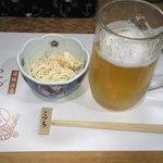 こづち - 料理写真:お通し&ドラフトビール