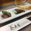 葵寿司 - 料理写真: