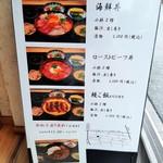 Nikusumikawachuu - ビルの入口には写真入りのランチ看板が、お店のある2階へ続く階段には上品なお香が