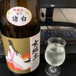 岩村醸造 - ドリンク写真: