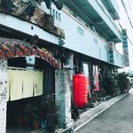 大木海産物レストラン -