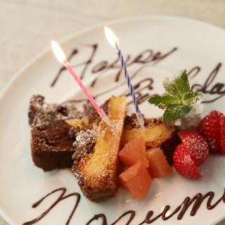 誕生日・記念日の方、メッセージ入りデザートプレートでお祝い♪