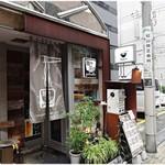麺や 庄の gotsubo - 外観。