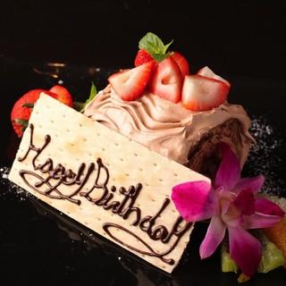 アニバーサリーケーキはもちろん、歓送迎会のお祝いにも!