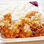 唐揚げ専門 大島商店 - 油淋鶏弁当