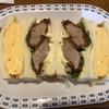 ジュネス - 料理写真:玉子&カツサンド