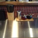 大陸麺本舗 - 調味料