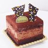 ケーキ ヒナタ - 料理写真:ガトー ド ショコラ。