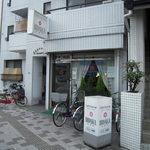 カフェグルメヒダカ - お店の外観