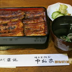 112564940 - うな重(特上)(全景)