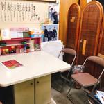 めいりん - お店奥の4人がけテーブルに着席〜
