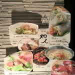 11257337 - 岡山トマトと蒸した鶏肉のサラダ*めっちゃ美味しい!!