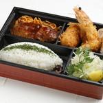 洋食弁当(大人のお子様ランチ)
