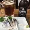 市民酒蔵諸星 - 料理写真:黒ホッピー&しめ鯖