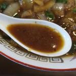 らーめん八平 - スープ