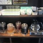 Jingisukankirishima - ドリンクバー