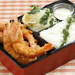 洋食お弁当各種(カレーセットは+300円)