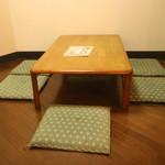 田の家 -