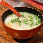 北海道料理 三平 - 三平汁@300円:初期状態