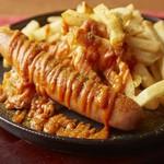 絶品カリーヴルスト Currywurst 650 (with Fries +300)
