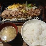 ビフテキ屋 まるり - ビリーステーキ定食 \993