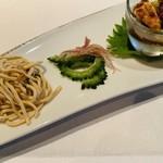 ヘイフンテラス - 前菜の三種盛り。