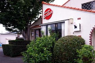 レッドサン - 愛知県に近い静岡の入り口にある喫茶店「レッドサン」。