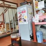 ドライブイン本郷 - アイスコーヒー 350円