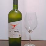 ミラマン グラス チリ
