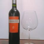 トソ マルベック グラス アルゼンチン